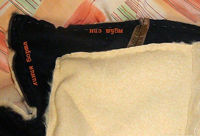 Схемы вязания шазюбля